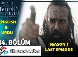 Uyanis Buyuk Selcuklu Episode 34 (Great Seljuks) English & Urdu Subtitles Free