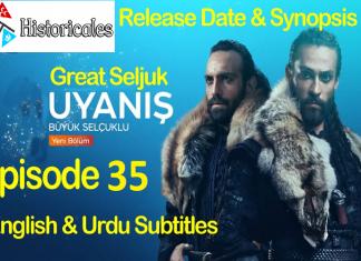 Uyanis Buyuk Selcuklu Episode 35 (Great Seljuks) English & Urdu Subtitles Free
