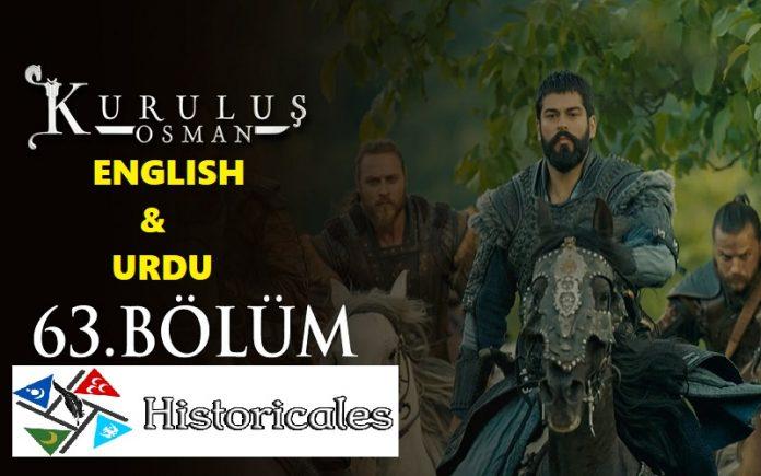 Kurulus Osman Episode 63 (Season 2 Episode 36) English & Urdu Subtitles Free of Cost