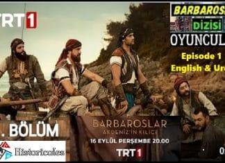 Watch Barbaroslar Episode 1 with English & Urdu Subtitles Free of Cost