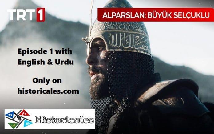 Watch Alparslan Buyuk Selcuklu Episode 1 with English & Urdu Subtitles Free of cost